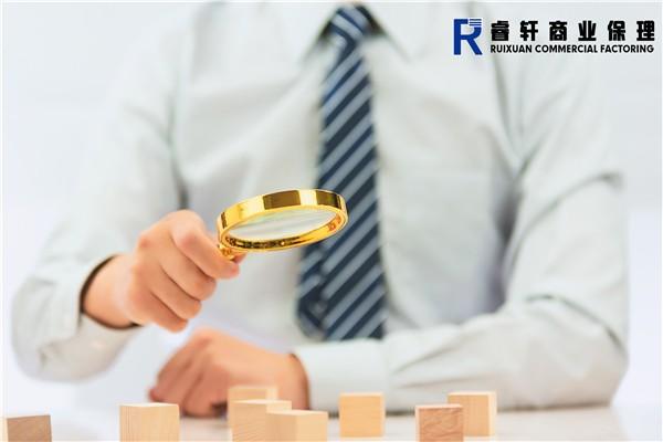 睿轩文章配图  (1).jpg
