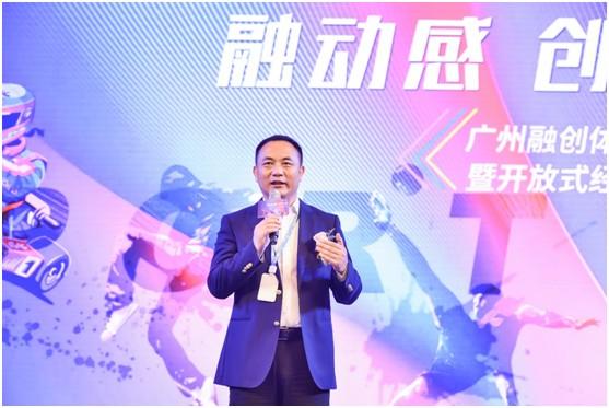 广州融创文旅体育世界即将开业 融创乐园创开放式经营新模式