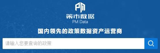 策市数据将在第二届中国国际进口博览会上闪亮登场