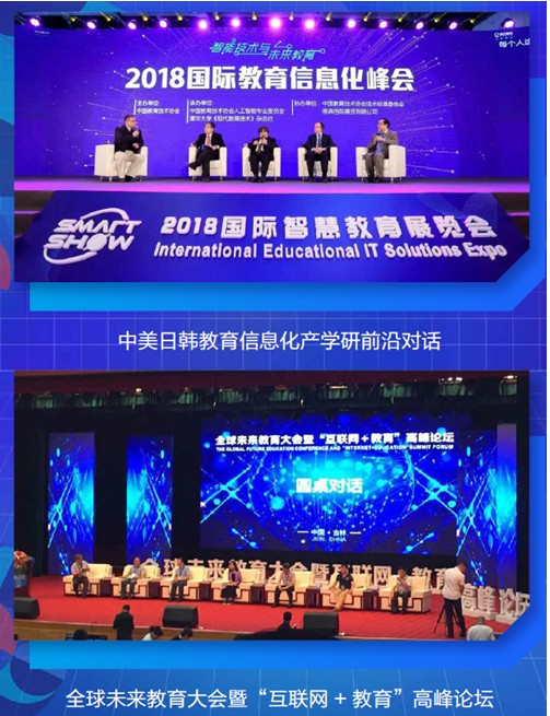 Smart_Show_2019展会亮点细节首次公布