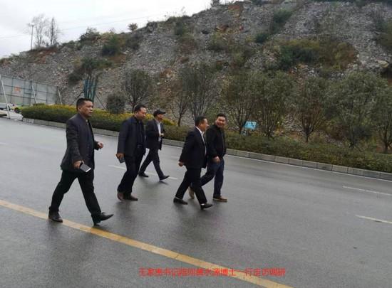 贵州 专家赴毕节市金海湖新区 进行乡村振兴实地调研