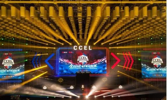 草根选手力压世界第三夺冠 2019CCEL全国总决赛落幕