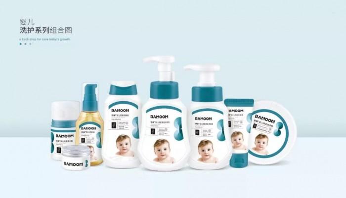 婴儿用什么面霜最好:优家宝贝:推荐芭萌婴儿燕麦水嫩霜!