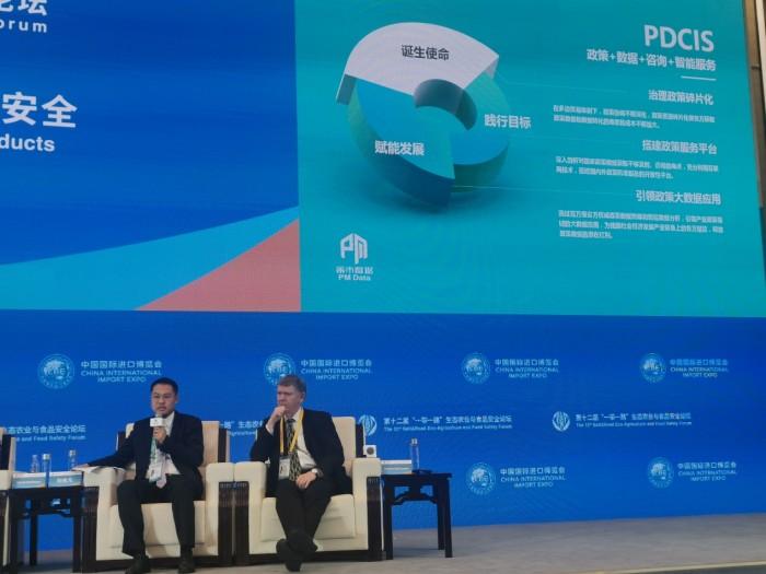 """热烈庆祝""""策市数据""""在第二届中国国际进口博览会上震撼发布"""