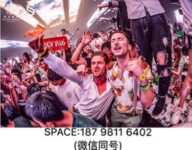 兰州SPACE酒吧散台 卡座最低消费多少?人均大概多少?