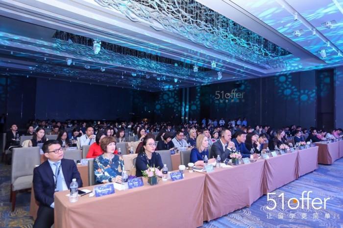 51offer中国第五届互联网留学行业峰会顺利闭幕