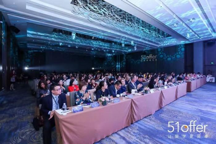 中国第五届互联网留学行业峰会:51offer的破局之道