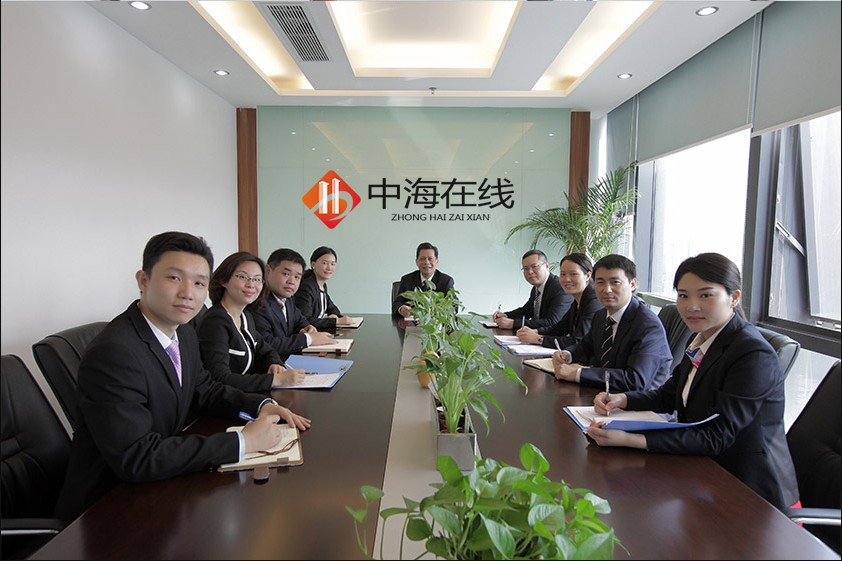 投资理财就选深圳市中海投资有限公司
