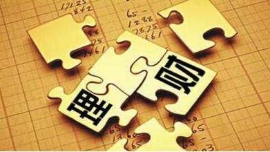宁波银行:理财小课堂,新人如何做好基金理财?