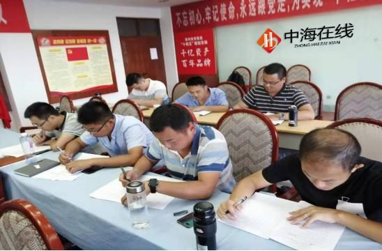 深圳市中海投资有限公司,真正专业诚信的网络投资理财公司