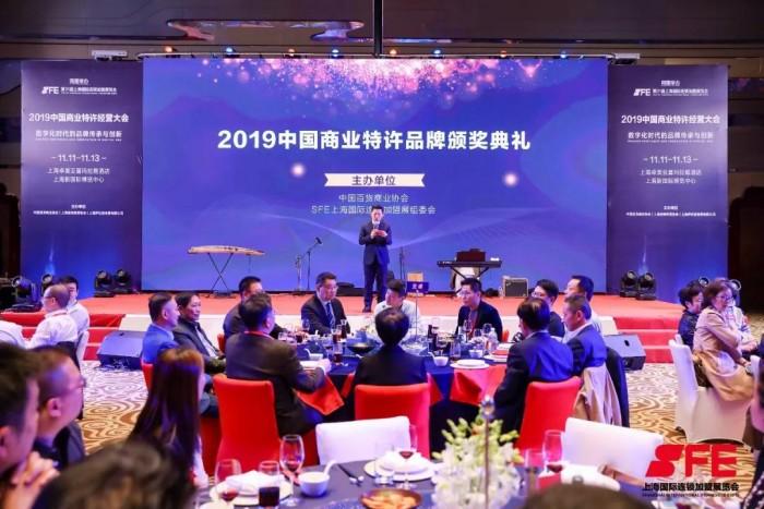 中国十大母婴品牌之首是哪个?谁才是杰出的特许母婴加盟品牌?