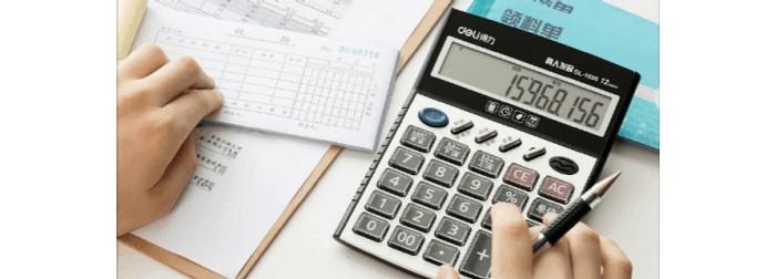 服务更高端,会计更专业,及时雨好会计为企业提供高端财税服务