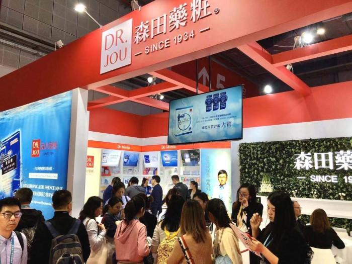 第二屆中國國際進口博覽會│森田集團以科技賦能綠色愿景