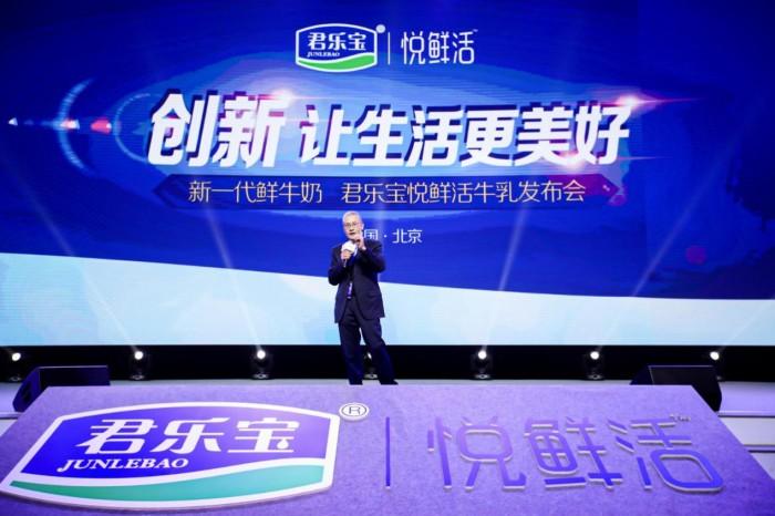 中国乳业鲜活升级 君乐宝悦鲜活:做新品类的开创者