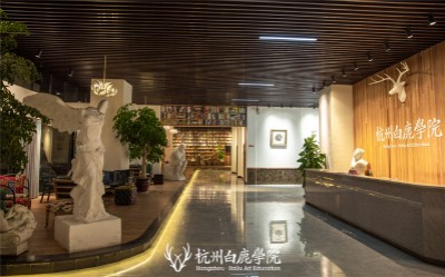 杭州白鹿画室:是一次磨炼,是一场征战