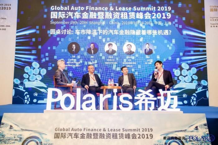 GoFun出行CEO谭奕:融合将是未来汽车产业发展趋势