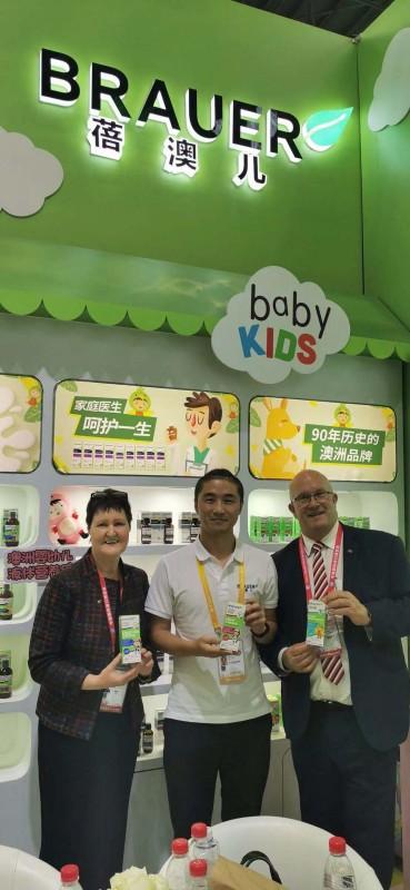 Brauer再次亮相进博会,上线新产品引领中国儿童营养补充潮流(图5)