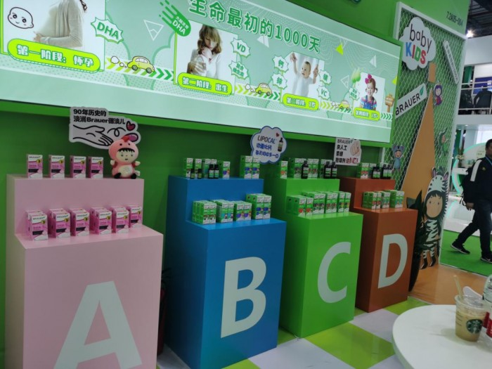 Brauer再次亮相进博会,上线新产品引领中国儿童营养补充潮流(图6)