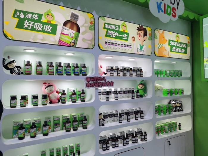 Brauer再次亮相进博会,上线新产品引领中国儿童营养补充潮流(图7)