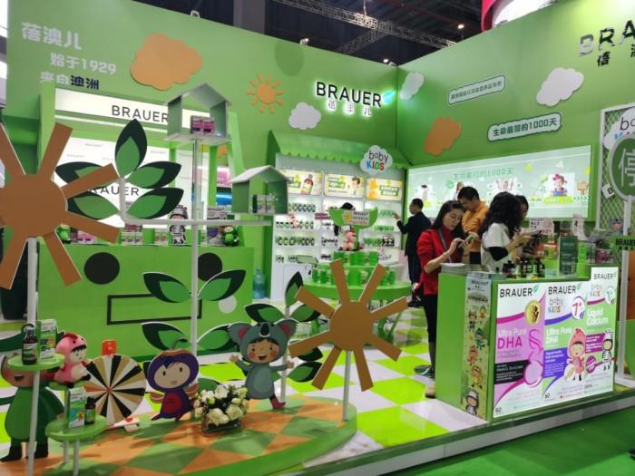 Brauer再次亮相进博会,上线新产品引领中国儿童营养补充潮流(图2)