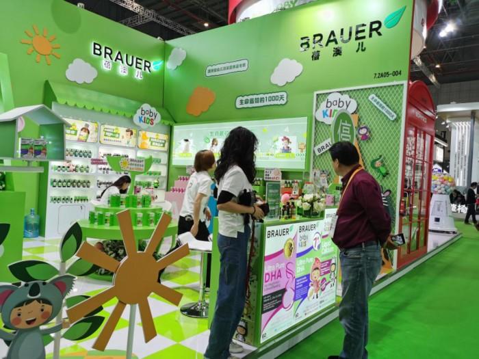 Brauer再次亮相进博会,上线新产品引领中国儿童营养补充潮流(图3)
