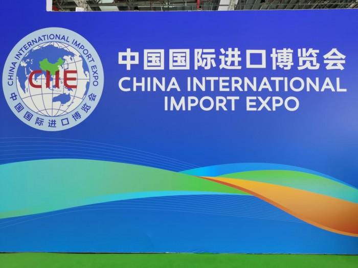 Brauer再次亮相进博会,上线新产品引领中国儿童营养补充潮流(图1)