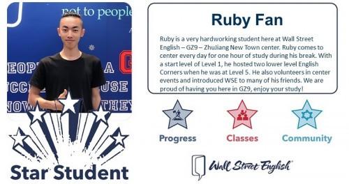 华尔街英语广州明星学员Ruby:学习英语也能熟能生巧