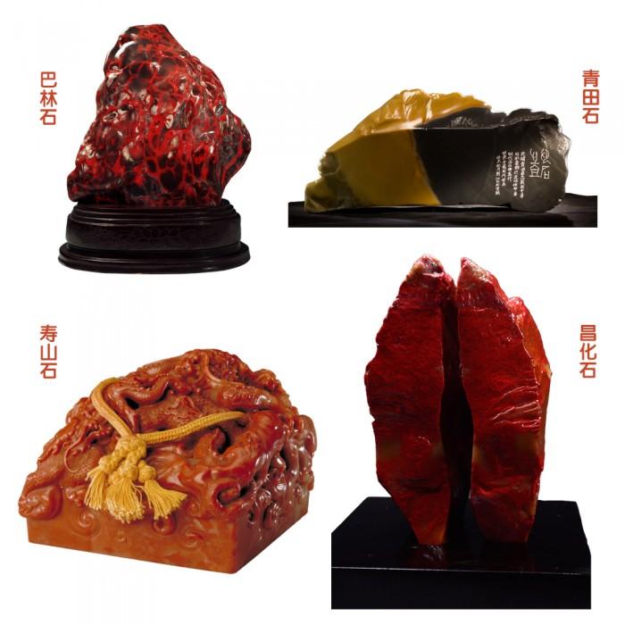 赏传世名石 体验雕刻技艺,四大国石雕刻展即将在京揭幕