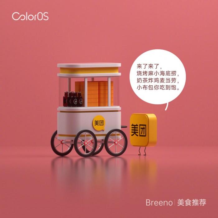 中国泰尔实验室权威认证:Breeno语音获得五星认证