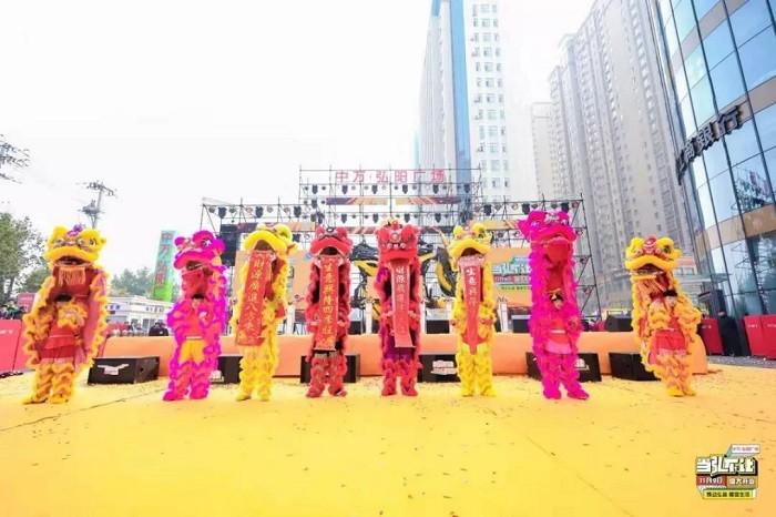 中万·弘阳广场盛大开业 存量商业项目改造新范例!