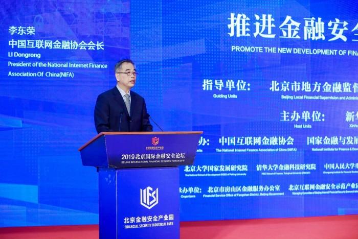 恒昌CTO:普惠金融对风控的刚需是中国科技创新的重要动力