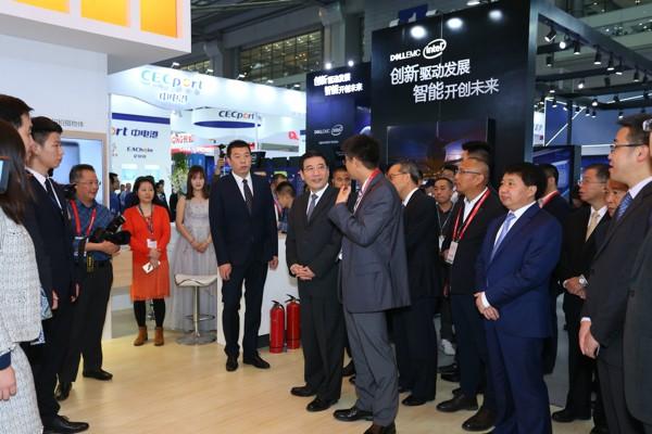 深圳国际大数据峰会暨展览会4月召开
