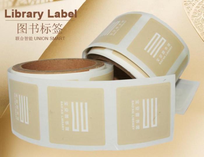 智慧图书馆如何建 RFID电子标签从联合智能开始