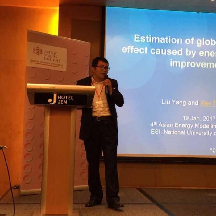 用绿色引领未来发展,中挪绿色创新中心落地北京大兴