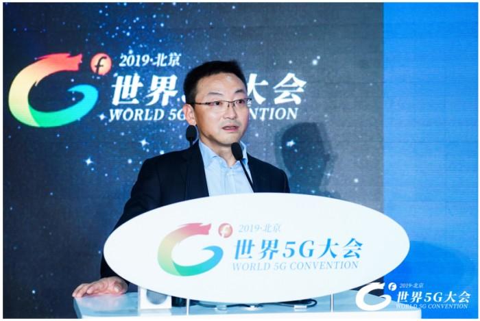腾讯丁珂:构建5G安全前瞻模型,助力产业升级