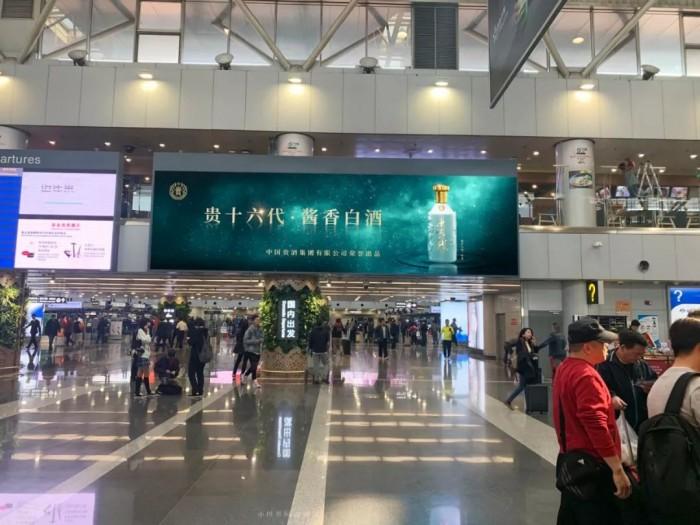 贵十六代同步亮相多家国际机场,与世界一线品牌同台闪耀