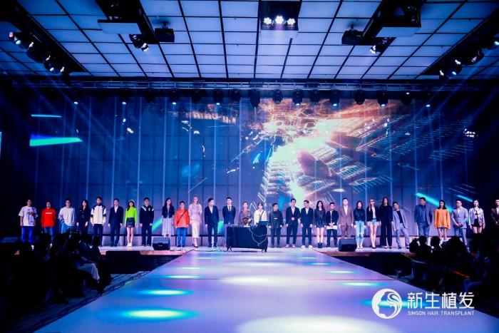 广州新生植发:第四届新生之星时尚发型秀 现场见证3D植发效果