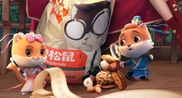  三只松鼠为国货品质代言,创新模式引领行业进步