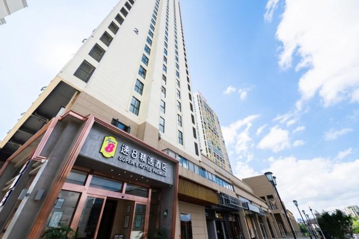 贵州省的第一家速8精选酒店长这样?