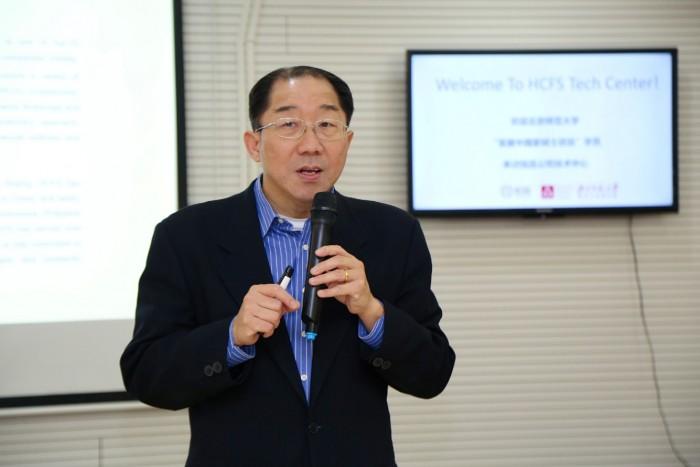 恒昌利通公司翟南宾博士:中国金融科技的演变及恒昌公司发展战略