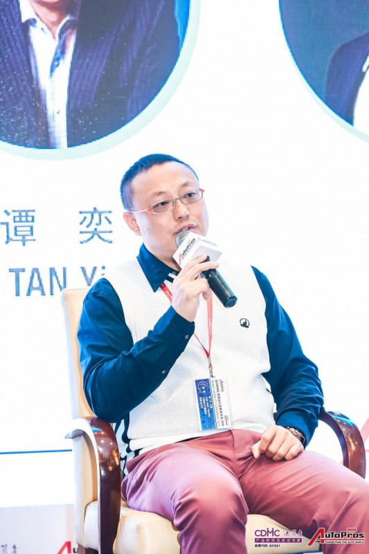 GoFun出行谭奕:赋能汽车全产业链发展,行业迎来利好春天