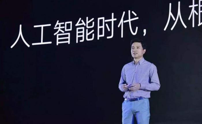 世界残疾人日:AI先生李彦宏的这份礼物请收下