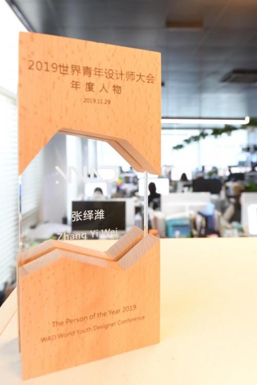 """腾象家居CDO张绎潍获""""WAD世界青年设计师大会2019年度人物"""""""