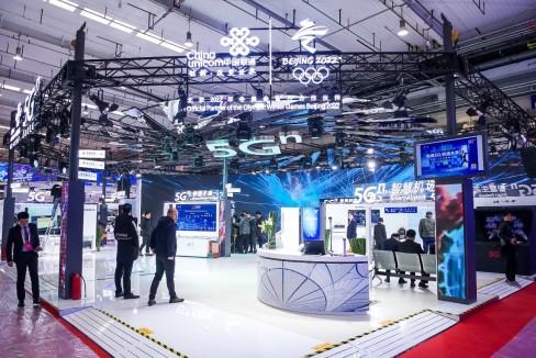 布局首届世界5G大会:5G优先网带来游戏风口