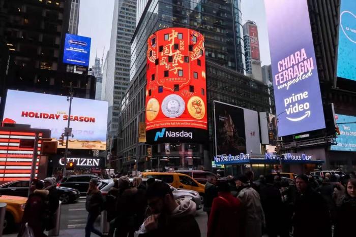 鼠年金银纪念币登陆纳斯达克大屏,中国金币品牌强势输出备受全球瞩目