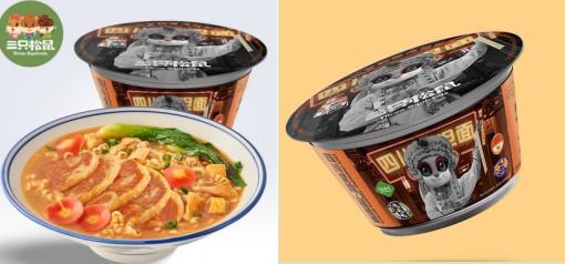 """中国地域饮食文化独具特色,三只松鼠""""文化面""""满足消费者味蕾"""