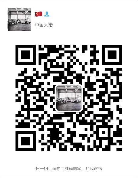 QQ截图20191208154122.jpg