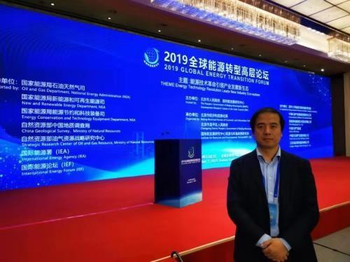 2019全球能源转型高层论坛在京举行新能链受邀出席并成为聚焦点