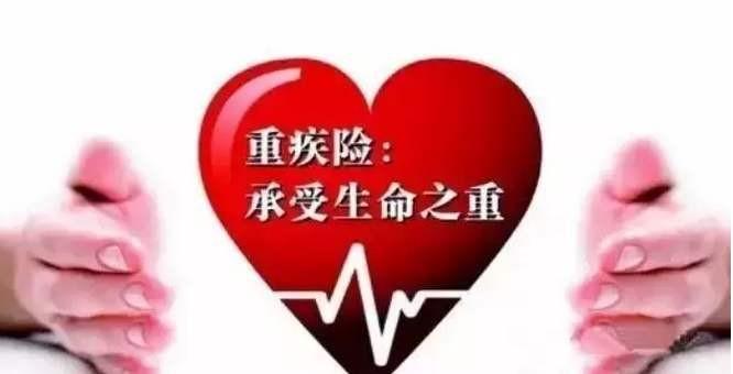 【资产配置】香港保险还值得去选择吗?