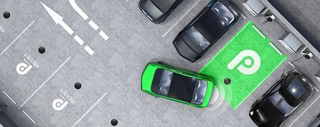 PCR雷达传感器助力共享停车服务商HANCOM打造生态系统